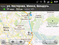 Навигация на Samsung Galaxy Y Pro Duos. Рис. 5