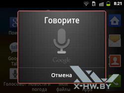 Распознание голоса на Samsung Galaxy Y Pro Duos