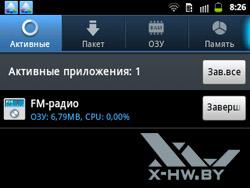 Samsung Apps на Samsung Galaxy Y Pro Duos. Рис. 3