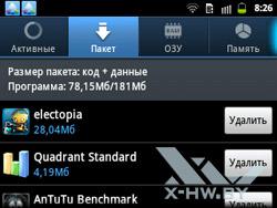 Samsung Apps на Samsung Galaxy Y Pro Duos. Рис. 4