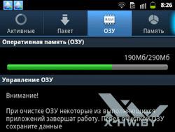 Samsung Apps на Samsung Galaxy Y Pro Duos. Рис. 5
