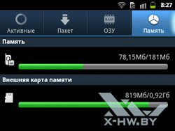 Samsung Apps на Samsung Galaxy Y Pro Duos. Рис. 6