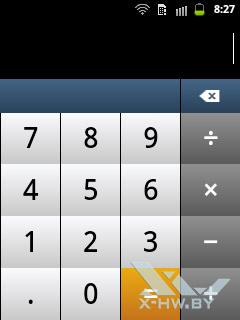 Калькулятор на Samsung Galaxy Y Pro Duos. Рис. 2