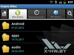 Polaris Office на Samsung Galaxy Y Pro Duos. Рис. 2