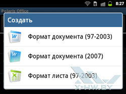 Polaris Office на Samsung Galaxy Y Pro Duos. Рис. 3