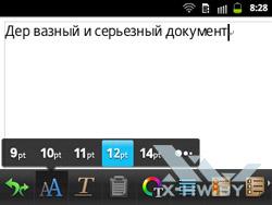 Текстовый документ в Polaris Office на Samsung Galaxy Y Pro Duos. Рис. 2