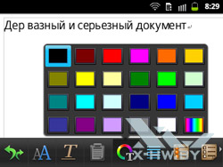 Текстовый документ в Polaris Office на Samsung Galaxy Y Pro Duos. Рис. 3