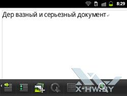 Текстовый документ в Polaris Office на Samsung Galaxy Y Pro Duos. Рис. 5