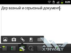 Текстовый документ в Polaris Office на Samsung Galaxy Y Pro Duos. Рис. 6