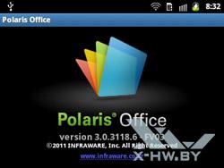 О Polaris Office на Samsung Galaxy Y Pro Duos