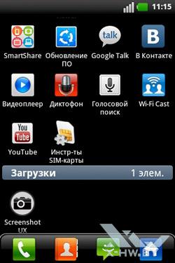 Приложения LG Optimus Hub E510. Рис. 1