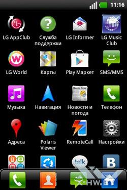 Приложения LG Optimus Hub E510. Рис. 3