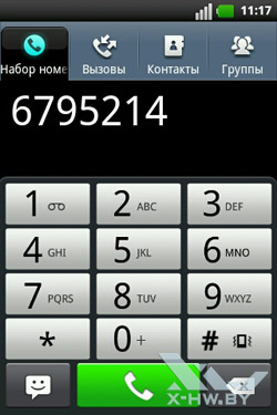 Приложение для звонков на LG Optimus Hub E510. Рис. 1