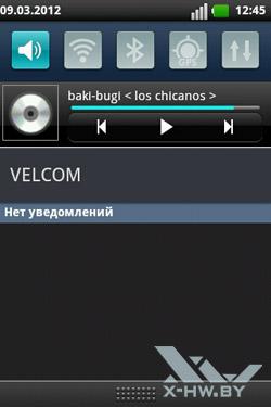 Панель уведомлений на LG Optimus Hub E510. Рис. 1