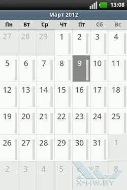 Календарь на LG Optimus Hub E510. Рис. 1