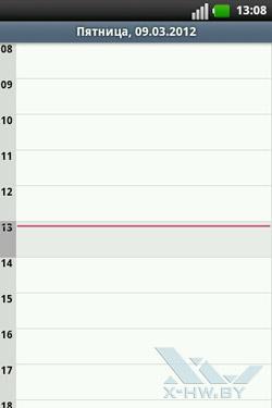 Календарь на LG Optimus Hub E510. Рис. 2