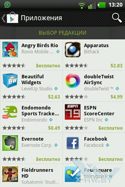 Google Play на LG Optimus Hub E510. Рис. 4