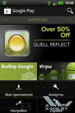 Google Play на LG Optimus Hub E510. Рис. 6