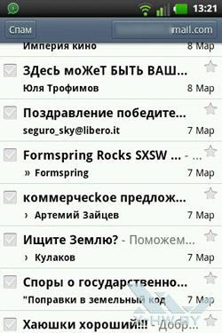 Gmail-клиент на LG Optimus Hub E510. Рис. 1