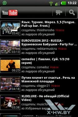 Приложение YouTube на LG Optimus Hub E510. Рис. 1
