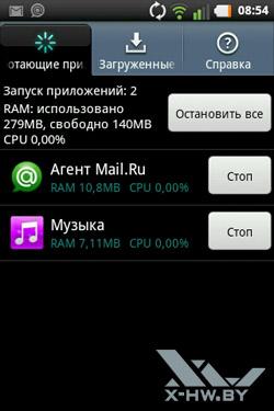 Диспетчер приложений на LG Optimus Hub E510. Рис. 1