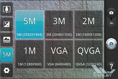 Выбор разрешения съемки камерой LG Optimus Hub E510