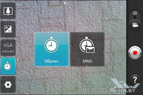 Интерфейс съемки видео на камеру LG Optimus Hub E510. Рис. 4