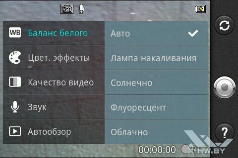Интерфейс съемки видео на камеру LG Optimus Hub E510. Рис. 5