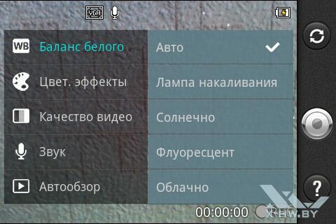Интерфейс съемки видео на камеру LG Optimus Hub E510. Рис. 7
