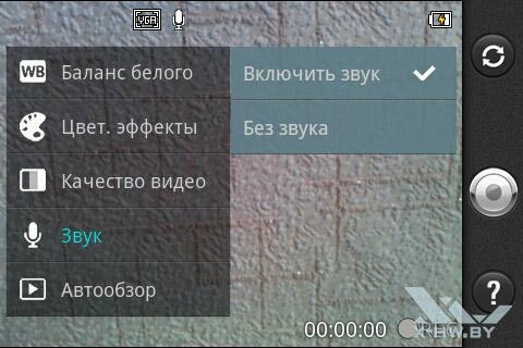 Интерфейс съемки видео на камеру LG Optimus Hub E510. Рис. 9