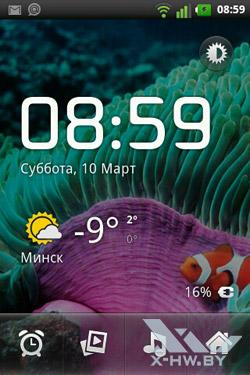 Приложение Часы на LG Optimus Hub E510
