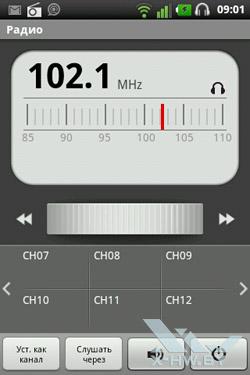 FM-приемник на LG Optimus Hub E510. Рис. 1