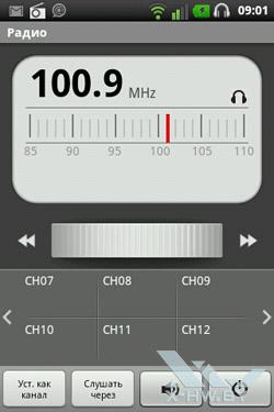 FM-приемник на LG Optimus Hub E510. Рис. 2