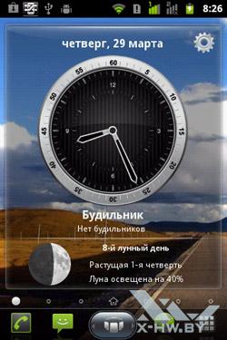 Виджет с часами на Gigabyte GSmart G1345. Рис. 1