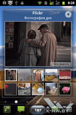 Виджет Flickr на Gigabyte GSmart G1345. Рис. 1