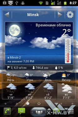 Виджет с погодой на Gigabyte GSmart G1345. Рис. 2