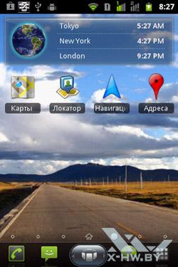 Навигационный экран на Gigabyte GSmart G1345