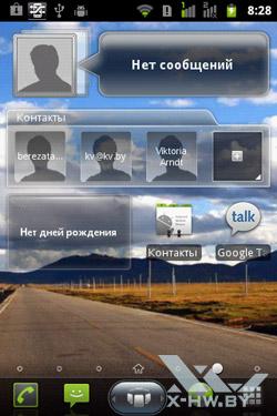 Хаб с контактами на Gigabyte GSmart G1345. Рис. 1