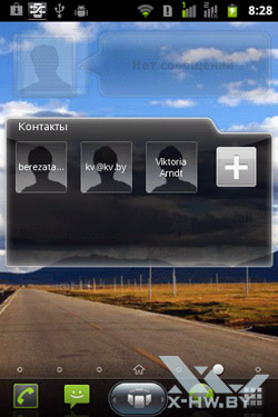 Хаб с контактами на Gigabyte GSmart G1345. Рис. 2