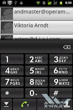 Приложение для совершения звонков на Gigabyte GSmart G1345