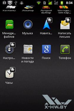 Приложения на Gigabyte GSmart G1345. Рис. 3