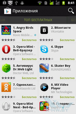 Google Play на Gigabyte GSmart G1345. Рис. 3