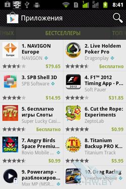 Google Play на Gigabyte GSmart G1345. Рис. 4