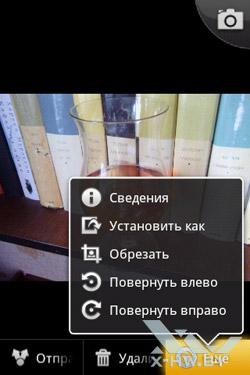Галерея на Gigabyte GSmart G1345. Рис. 6