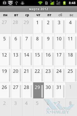 Календарь на Gigabyte GSmart G1345. Рис. 1