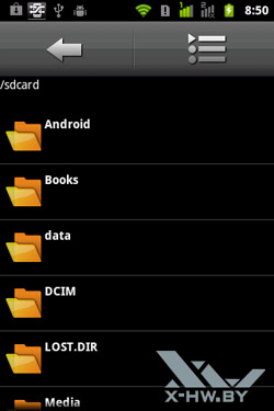 Файловый менеджер на Gigabyte GSmart G1345. Рис. 2