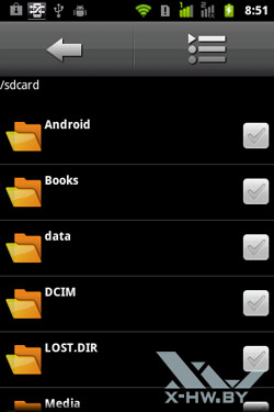 Файловый менеджер на Gigabyte GSmart G1345. Рис. 4