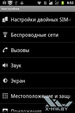 Параметры работы с двумя SIM-картами на Gigabyte GSmart G1345. Рис. 1