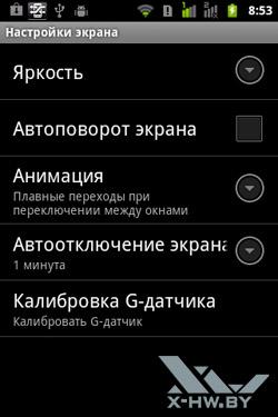 Настройка экрана на Gigabyte GSmart G1345