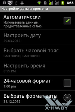 Настройка даты на Gigabyte GSmart G1345